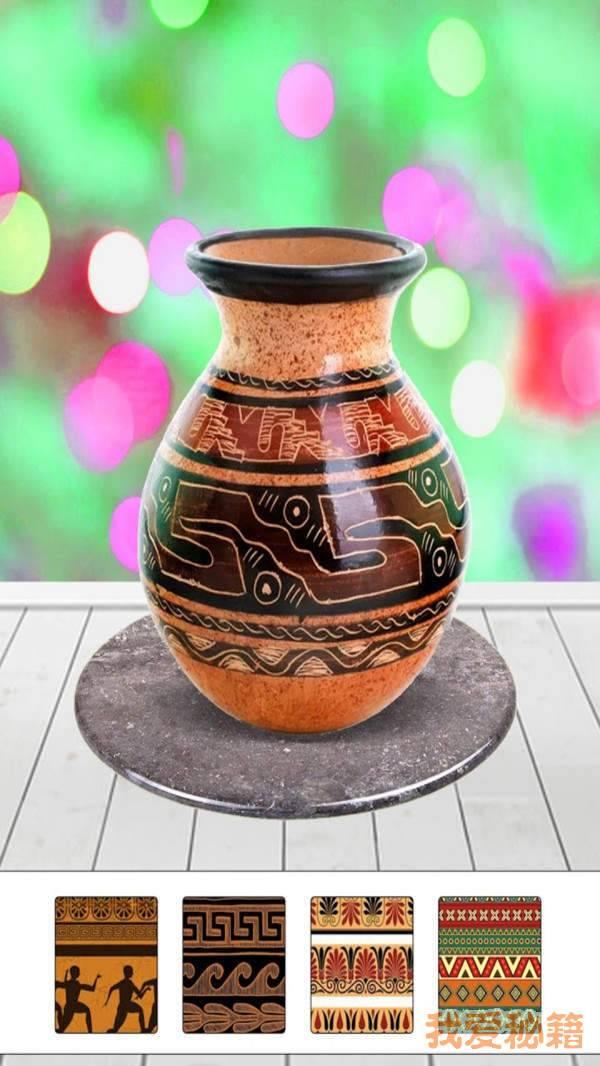 陶瓷模拟器中文破解版图2
