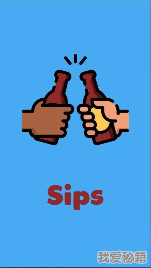 和朋友一起喝酒图1