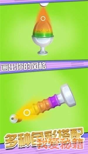 梦幻雕刻家手机版图3