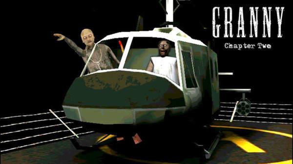 恐怖老奶奶2飞机版