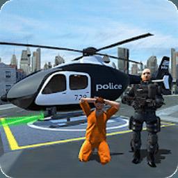 模擬武裝押解囚犯