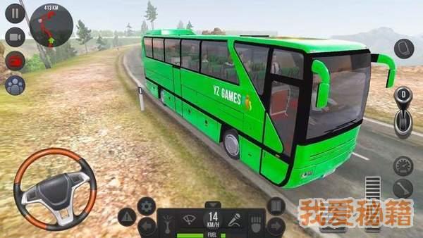 教练巴士现代模拟器2020图1