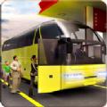 教練巴士現代模擬器2020