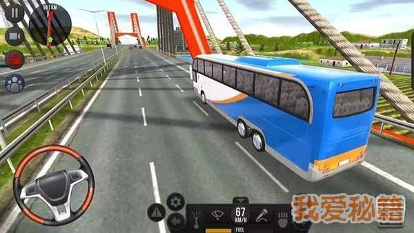 教练巴士现代模拟器2020图3