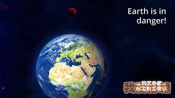行星毁灭地球图1