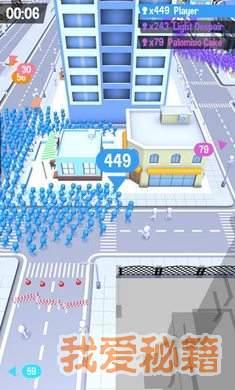 拥挤城市正式版图2