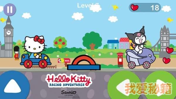 凯蒂猫飞行冒险破解版图1