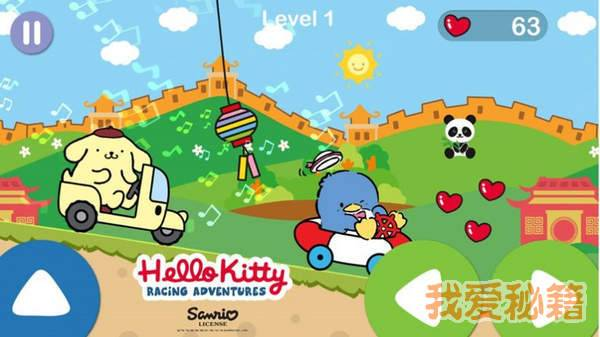 凯蒂猫飞行冒险破解版图2