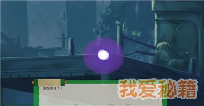 火影忍者异族崛起完整版图3