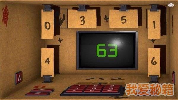 盒中世界安卓版图2
