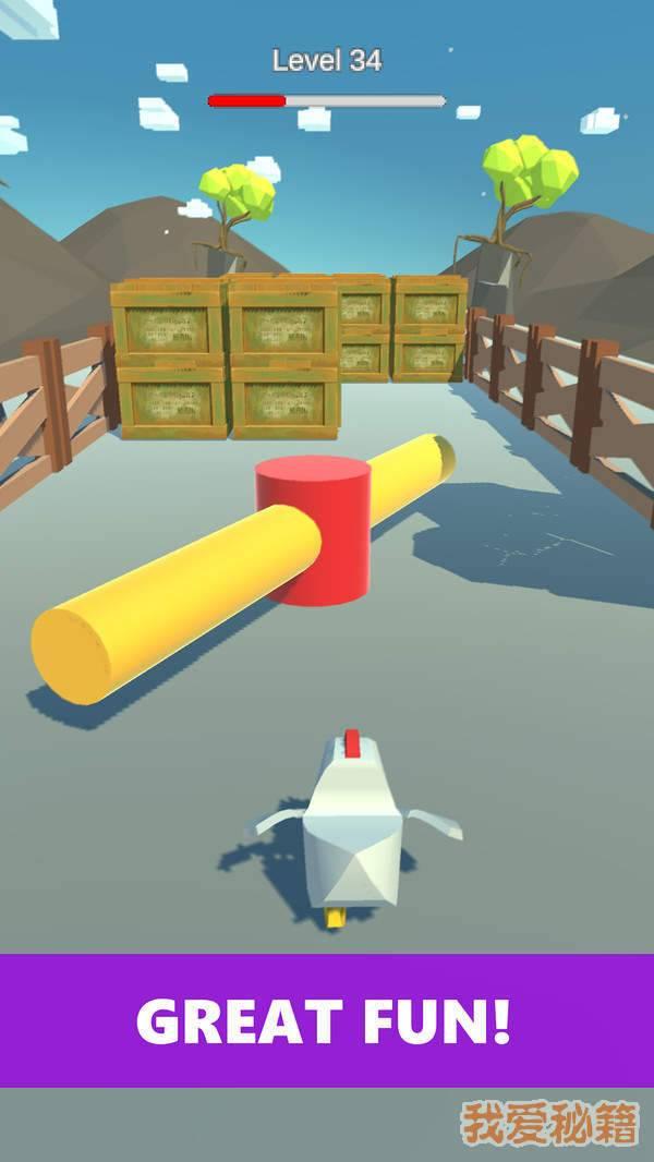 小鸡奔跑图2