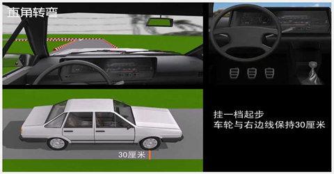 科目二真实模拟驾驶游戏