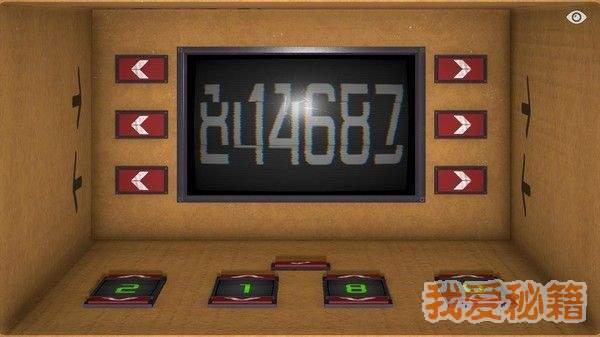 盒中世界安卓版图1