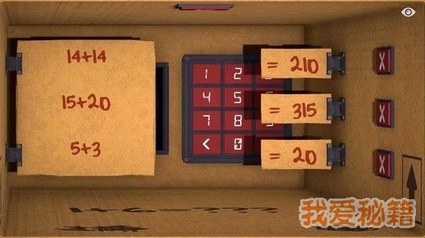 盒中世界安卓版图3