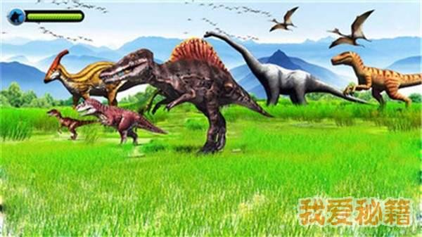 救援恐龙3D乐园最新版图1