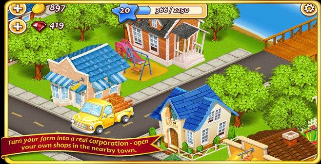 高自由度的小鎮系列游戲