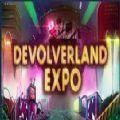 Devolverland博覽會免費版