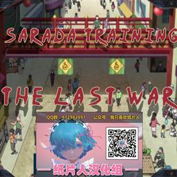 火影忍者最后的战争2.1