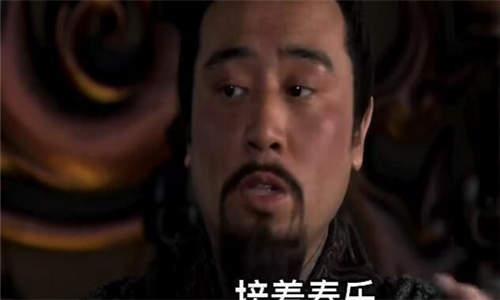 刘皇叔接着奏乐接着舞抖音版