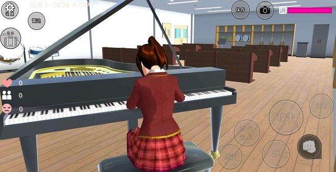 樱花校园模拟器有王子的版本