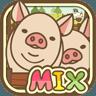 养猪场mix内购破解版最新版