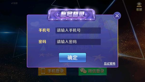 佰胜棋牌app官网版