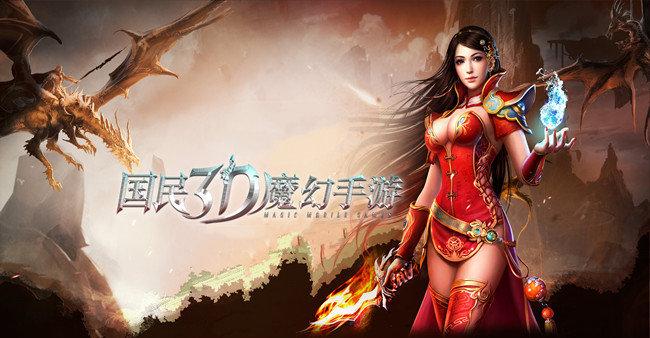 龙王传说传奇手游版本合集