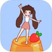 果冻女孩红包版app