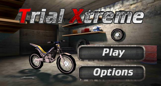 高画质摩托车手机游戏