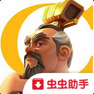 万国觉醒邓紫棋版