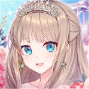 我的公主女友汉化版