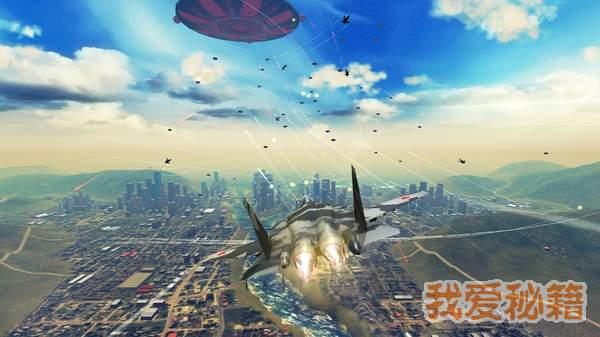 搏击长空之制空霸权破解版图4