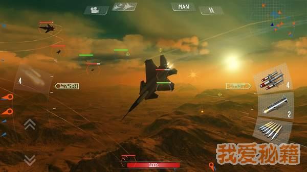 搏击长空之制空霸权破解版图1