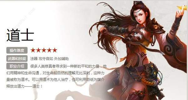 龙之神途lv手游官网版