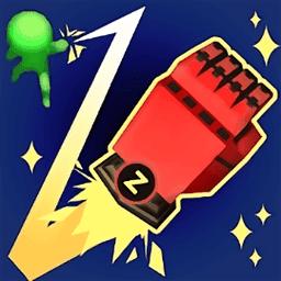 火箭拳击Rocket Punch