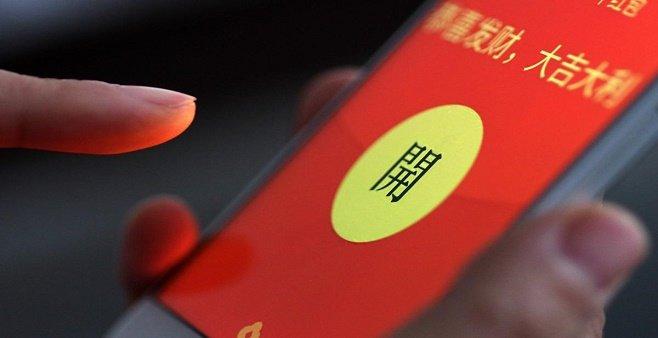 2021可以抽手机的红包游戏