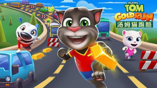 汤姆猫题材跑酷游戏