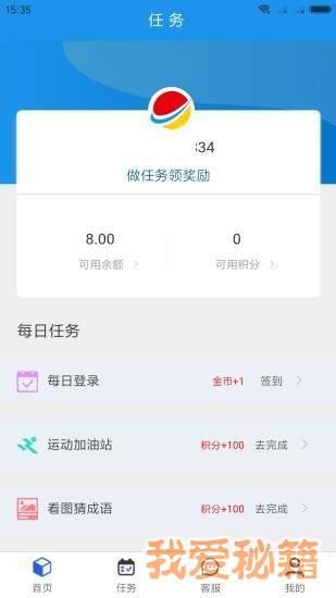 国达app图2