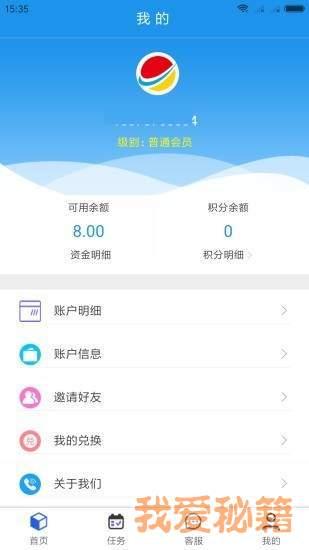 国达app图3