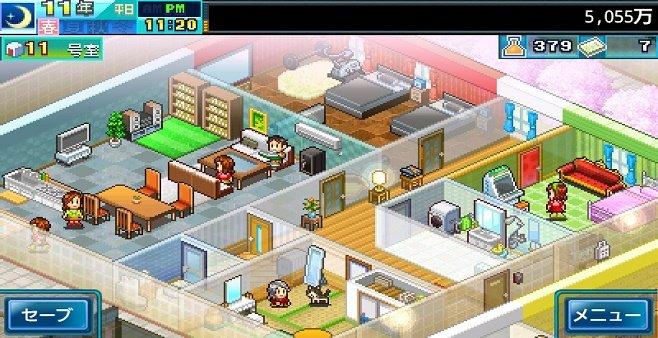住宅梦物语游戏版本大全