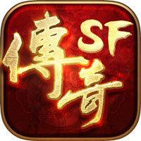 最新开传奇sf发布网手游版