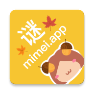 mimeiapp旧版本