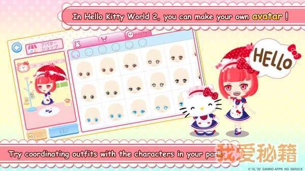 凯蒂猫世界3中文版图3