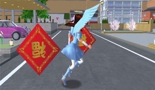 樱花校园模拟器1.038.17中文版