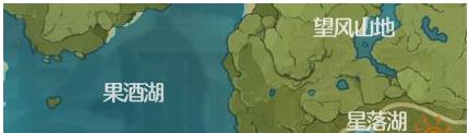 果酒湖星落湖