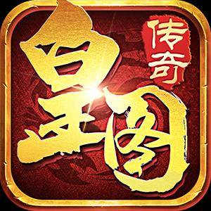 梦玩游戏官网版皇图