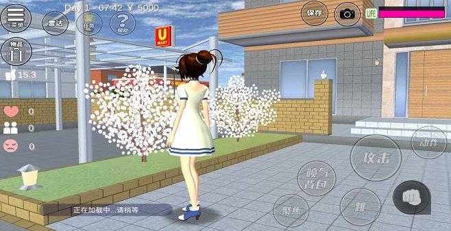 情人节版本的樱花校园模拟器