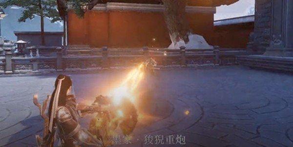 秦时明月世界8