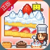 创意蛋糕店破解版2021