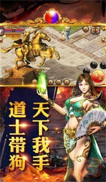 手游神途加速pk版